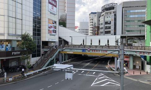 出張マッサージ五反田