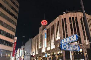 出張マッサージ新宿三丁目