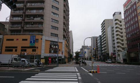 出張マッサージ田原町