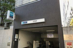 出張マッサージ西早稲田