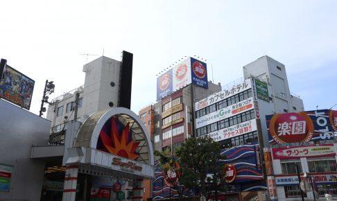 出張マッサージ蒲田